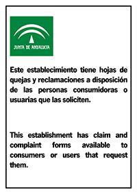 cartel quejas y reclamaciones